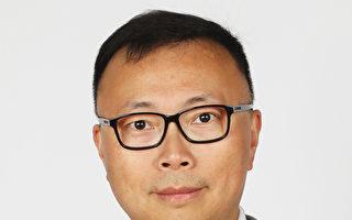 大温哥华地区2018年列治文学校局学务委员独立竞选人白巍Ivan Pak。(大纪元)