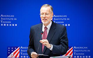 張忠謀任APEC代表 酈英傑:激勵人心
