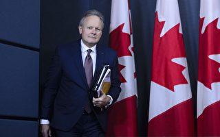經濟好景持續 加拿大央行升息至1.75%
