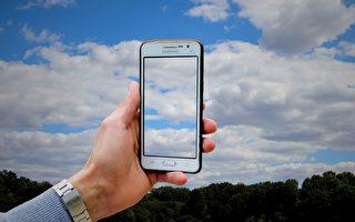 智能手機網絡可提升天氣預報的準確性