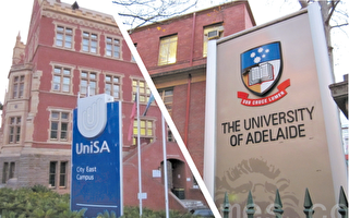 阿德萊德大學和南澳大學合併落空