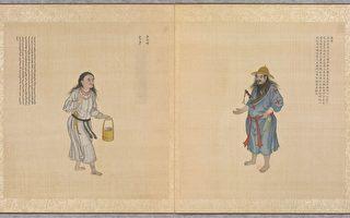 清代《皇清職貢圖》中發現古老卍字符蹤跡