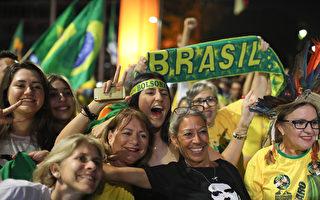 高天韵:巴西总统大选 带给中国启示与契机