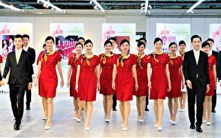 中南部大學代表 中國醫國慶禮賓亮相