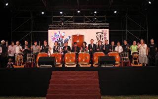 雲林國際偶戲節  6日正式開跑