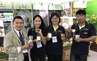 蜂農轉型防治專家「必麥」蜜滋味彌足珍貴