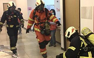 桃园市护理机构夜间实地灾害示范演练