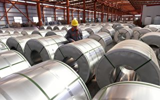 台大成鋼響應美國製造 投百億購德州鋁廠