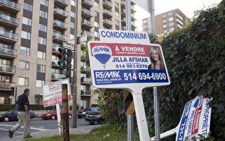 加拿大9月份房价停涨 蒙特利尔一枝独秀