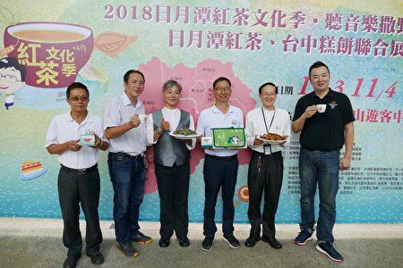鱼池乡长陈锦伦(右3)、鱼池乡农会理事长刘启航(左2)、总干事王威文(右1)共同宣布,限量150组(约600人)的2018年红茶文化季野餐活动报名作业开始上线。