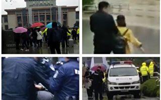 浙江最大投资平台草根立案 多人维权被抓