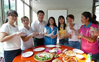 亲职教育讲座与美食分享 新住民品味幸福