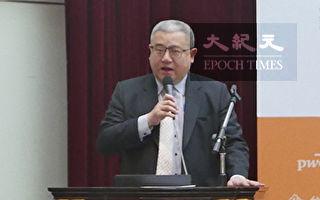 联电遭控经济间谍 黄齐元:美中科技战打到台湾