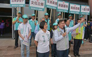 台东县长选举 刘櫂豪2号饶庆铃5号