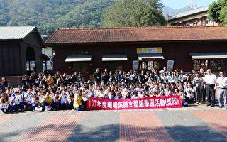 跨校職場英語營 165位學子開心說英語