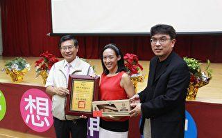 台湾第一位摘世界六大马拉松奖牌女跑者