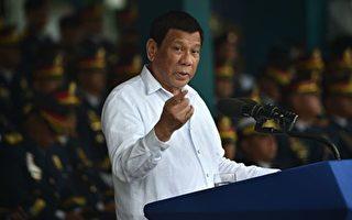 菲律賓總統:可疑毒梟與中共大使有往來