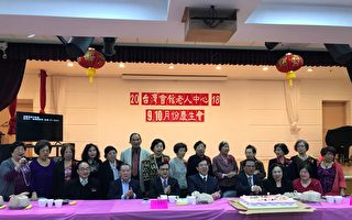 臺灣會館為9月、10月生日耆老慶生