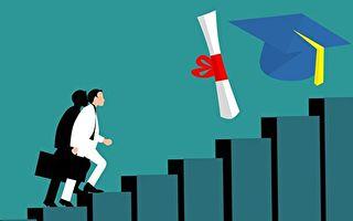 聯邦設新獎學金鼓勵鄉鎮學生接受高等教育