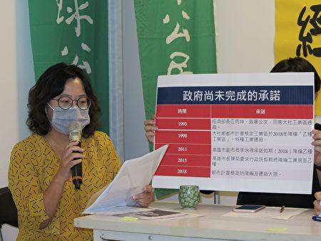 大社环境守护联盟召集陈凯婷(左)吁请政府依法兑现承诺,还给高雄孩子一个干净的呼吸环境。
