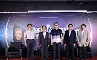 唐鳳杜奕瑾對談 把脈南部創新科技發展