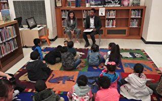 鼓励学龄前孩童阅读 布什维克童书朗读活动