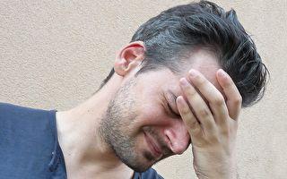 報告:近500萬澳人患有偏頭痛