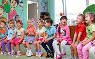 維州撥款近4700萬 用於升級幼兒園