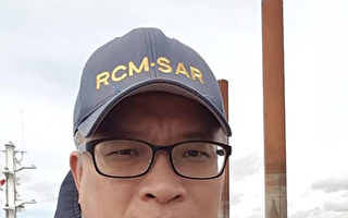 林圣洋(James Lin)是加拿大皇家海巡救援队的义工成员。(林圣洋提供)