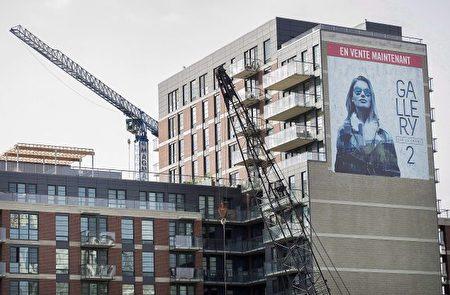 蒙特利爾市中心的公寓大樓