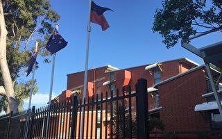 南澳學校競相投入巨資升級設施 總額逾10億
