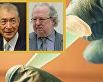 諾貝爾醫獎:治癌大突破 喚醒身體免疫力抗癌