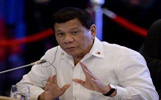 「別學我 很危險」菲總統退回中共國藥疫苗