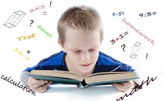 研究:孩子入学年龄可影响一生