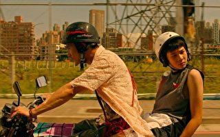 """台湾电影""""谁先爱上他的""""11月8日芝加哥首映"""