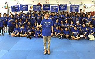 加州菲利蒙市议员候选人邵阳:让菲利蒙更幸福
