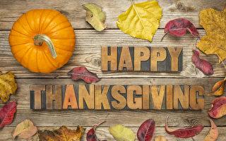 感恩节长周末好去处(10月5日~10月8日)南瓜节及秋季集市等