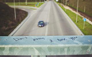 19岁青年跳桥自杀 民众在桥上贴满字条