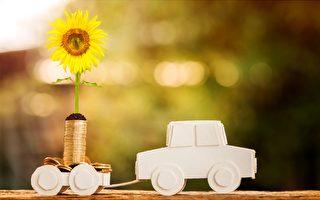 旧金山湾区捐车指南Car Donation Guide