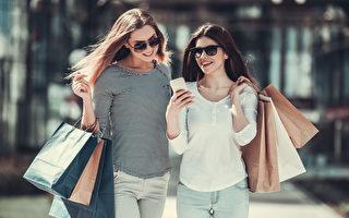 经济信心足 加人今年节日消费预算增加