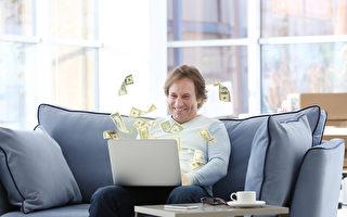 湾区保险理财:保单免费升级,活着就能用!借钱赚钱!