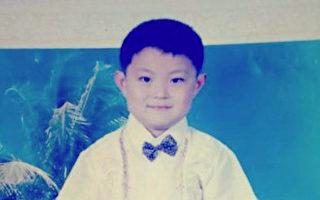 五岁时的一段缘 助中国小伙闯过14年坎坷路