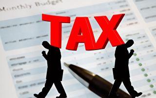 报告:上财年税局净税近4千亿超预算