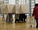2018年大温哥华市选将于10月20日投票。(加通社)