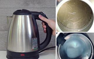 熱水壺水垢1招清光光 這些清潔秘訣一定要知道