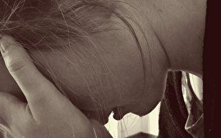 學生校內遭強姦 墨大學院發表受害人文章