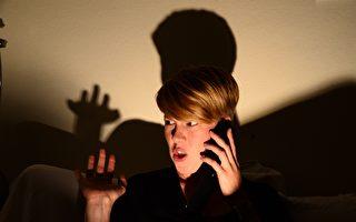 違規進行電話營銷 墨爾本公司遭罰數十萬