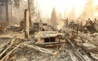 加州山火已致66死631失踪 川普将探望灾民