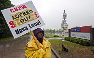 加主要郵件處理中心罷工 延誤嚴重