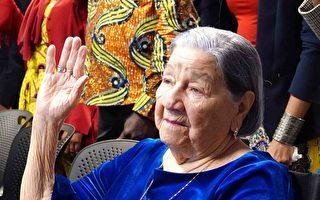 106歲老婦入美國籍 替已故丈夫圓夢